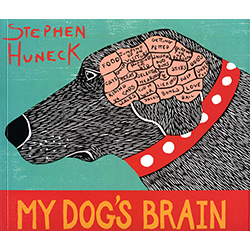 My Dog's Brain - 1st Edition Paperback
